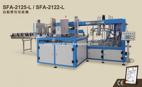 SFA-2125-L / SFA-2122-L 自動裹包包裝機