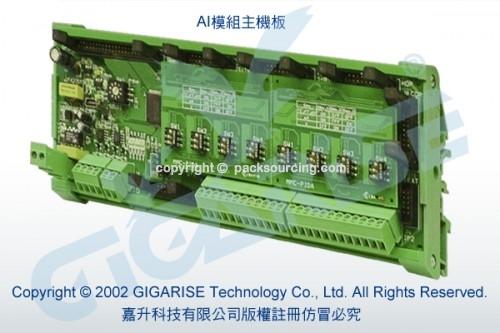 空調系統遠端監控模組AI模組A0模組DI模組DO模組DIO模組相關產品