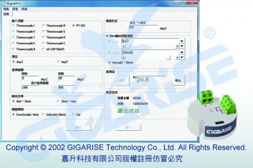 溫度轉換器SE500轉換器,熱電偶轉換器,電壓轉換器,電流轉換器,PT100轉換器,訊號轉換