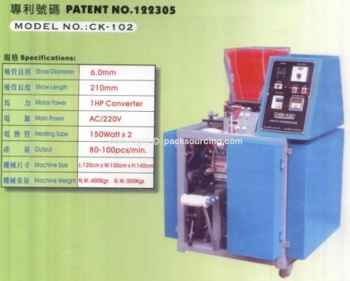 全自動湯匙吸管製造機 CK-102