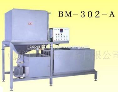 自動冷卻式濾油機BM-302-A