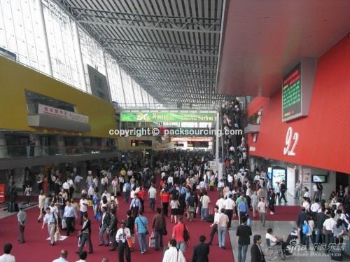 中國(廣州)2011第18屆國際酒店(廚房餐飲)用品博覽會