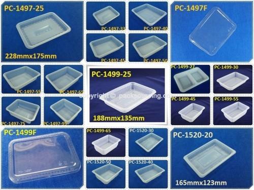 PP高低封口包裝盒~冷凍食品