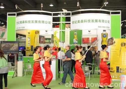 2012第十二屆中國廣州國際食品展暨廣州進口食品展覽會