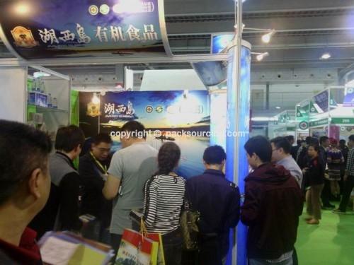 2012第13屆中國(廣州)國際營養品、健康食品及有機食品展覽會