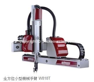 CNC 機械手臂 > 小型機械手臂 / W818T 及 W818TS