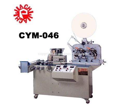 全自動牙籤包裝機  CYM-046