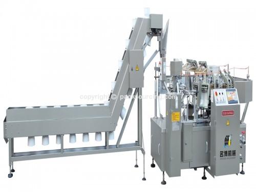 碗式手工計量真空包裝機 Manual Measuring Vacuum Packing Machine MB8ZK10-130/150