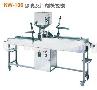 KW-106 膠囊及片劑檢視機