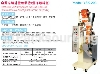 小型立式包裝機 >> YSK-203 自動充填計量包裝機