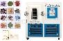 低溫乾燥設備 > YK-118系列真空冷凍乾燥機