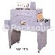 包裝機系列 > 熱收縮包裝機 >> SM-100 熱收縮包裝機