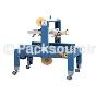 自動封箱機 > 半自動封箱機  / JP-501(側邊驅動型)