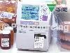 包裝相關設備 > 商品標示相關設備 >> 日本寺岡 食品標示標籤印製機