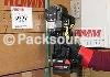 充電式塑鋼帶(PET/PP)電動打包機P327 市場首選