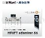 檢測機設備 >> 滿瓶檢測 > Heuft eXaminer XA 異物檢測機