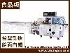 往覆式自動包裝機  >  蔬菜自動包裝機 TD-600ESCR