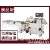 仰式自動包裝機系列  >  仰式自動包裝機 [散裝物包裝]  TD-300ESC / TD-400ESC