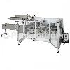 裝盒機 > 水平移動式裝盒機 HC-250
