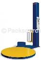 轉盤式棧板裹包機FS3系列  市場首選