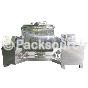 攪拌混合機 > SY-RBU U型粉液混合機