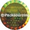 供應全息高難度防偽標貼,激光防偽商標