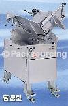 日立落地型 冷凍肉切片機 LSH 41F-TYPE