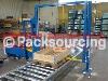 【FROMM 富朗包裝】全自動側面塑鋼帶打包機 PM500200S系列