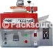 滾輪式熱熔膠機 > HS7003A-A / HS7003A-A5 / HS7003A-A9