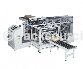 客製特殊機 >> 整列裝箱系列 > 紙箱自動成型裝箱系設備 EC-841