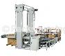 客製特殊機 >> 棧板堆疊系列 > 低床棧板自動堆疊設備 EC-920