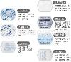 乾燥劑 > 乾燥劑包材規格 ∣ 小嵩無氧化學