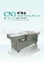 CN1 切糖機