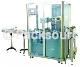BOPP/玻璃紙包裝機 > 高速-BOPP/玻璃紙包裝機 > PM-800A