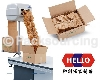 Airplus® Mini 箱內緩衝~環保紙墊 (免購買設備)