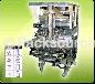 自動包裝機 > 立式三方封口自動包裝機  1107型