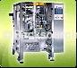 自動包裝機 > 伺服包裝機  600型