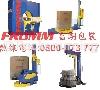 裹膜機 包膜機【FROMM富朗包裝】專業生產製造