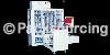 L型包裝機 > LA-700(直立式) 直立式全自動L型封口包裝機
