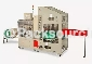 袖口式包裝機 > 袖口式自動封口收縮包裝機 LB-620+LC-1000B