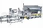 袖口式包裝機 > 全自動PE膜收縮布匹包裝機 LB-2400