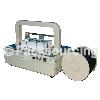 繞帶自動捆包機 > 自動繞帶小型捆包機 / 綑包機(脆盤打包機)  TPK-PS3516
