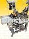 MODEL-667  調理包專用包裝機