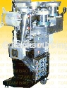 MODEL-655 四桶式振動計量包裝機