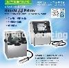 日立電腦噴印機 Hitachi IJ Printer