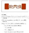 RFID 無線辨識系統 > RFID UHF TAG Alien 9562 UHF TAG  Alien 9562 UHF TAG