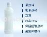 飲料代工 > 無菌充填飲料代工、熱充填飲料代工、瓶裝水充填代工