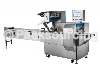 CT-1100R包裝機械   Automatic Packaging Machine