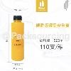 食品級環保材質 PET Ø38 500ml 寬口 飲料瓶 冷泡茶 茶葉瓶 塑膠瓶 果汁瓶 造型瓶 圓型瓶